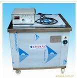 供应JCD-1024单槽超声波清洗机