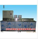 供应JCD--5036五槽光学超声波清洗机