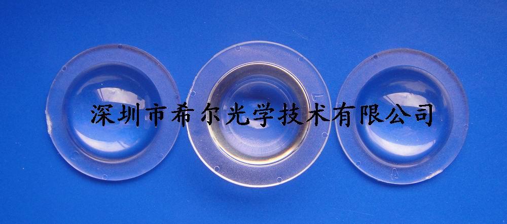 直径28.8MM自动变焦用红外透镜