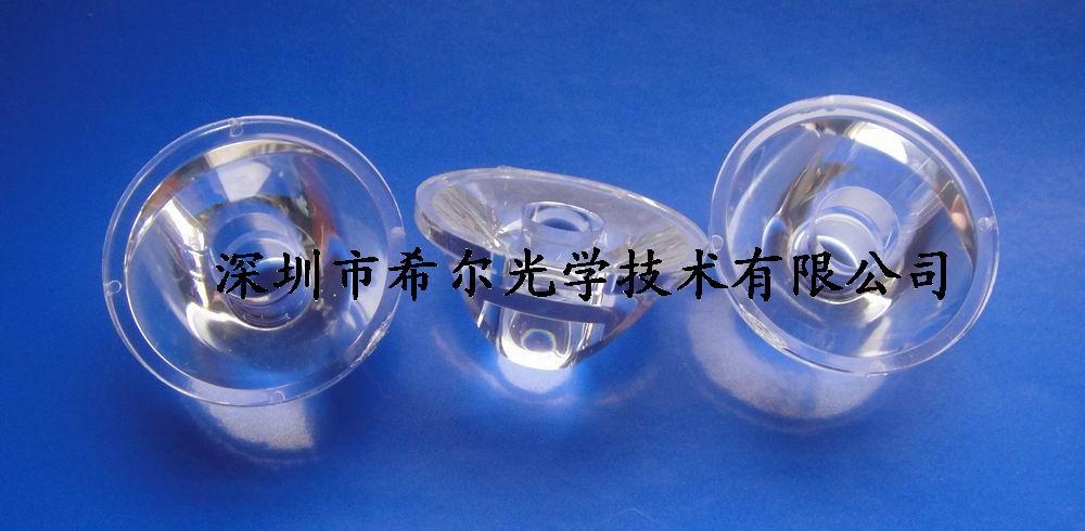 直径29MM自动变焦用红外透镜