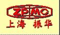 上海港机重工有限公司