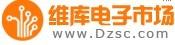 上海欧雷玛电子科技有限公司