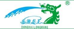 武汉绿色消防器材有限公司