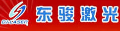成都东骏激光股份有限公司