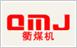 浙江衢州煤矿