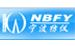 宁波纺织仪器厂