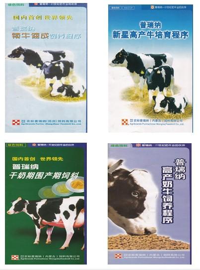 普瑞纳奶牛产品