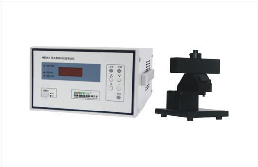 供应 PM200J荧光粉相对亮度测试仪