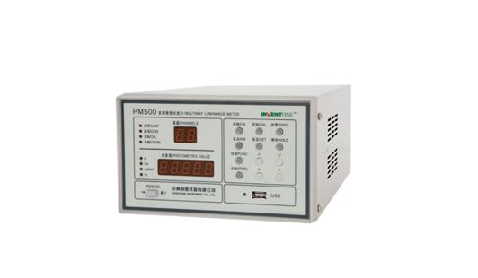 供应 PM500多路智能光度计