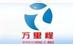 深圳市万里程电动车业有限公司
