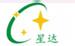 惠州市星达复合材料有限公司