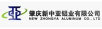 广东中亚铝业有限公司