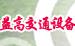 杭州益高交通设备有限公司
