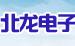 广州市北龙电子有限公司