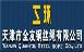 天津市全友钢丝绳有限公司