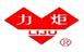 江苏巨力钢绳有限公司