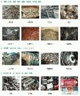 三水废锌回收,三水废锌合金回收,三水废锌渣回收