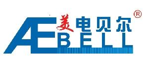 广州美电贝尔电业科技有限公司