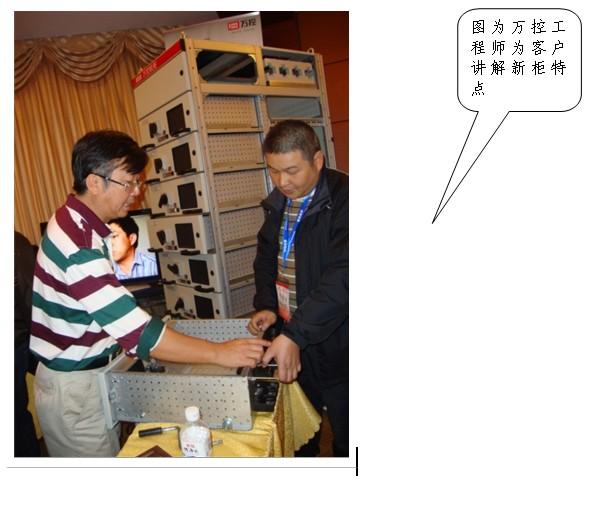 此次万控集团向与会人士展示的新型抽屉柜