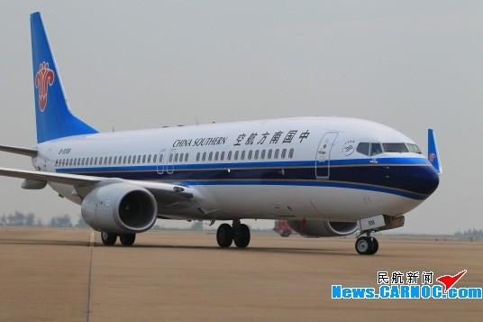 南航珠海公司引进新一代波音b737-800型飞机