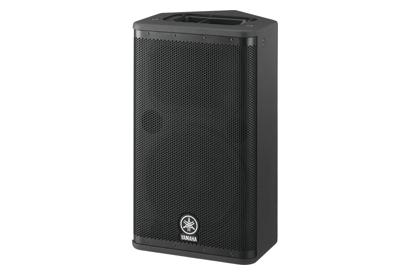 DSR112 有源音箱