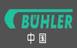 布勒设备工程有限公司
