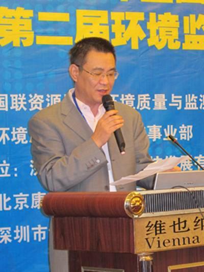 环境监测――深圳市安鑫宝科技发展有限公司唐国林董事长致开幕词