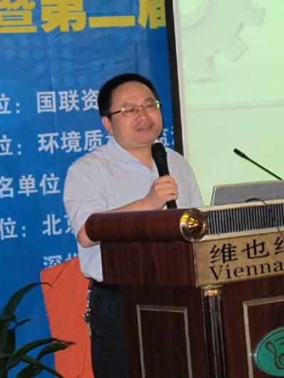 """环境质量――湖南省环境监测中心站罗岳平站长做""""正确处理手工监测与自动监测的关系""""的报告"""