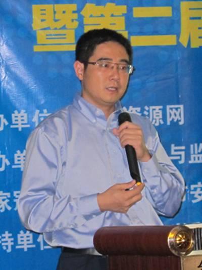 环境质量――安捷伦科技(中国)有限公司林卓�D经理