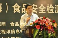 食品安全北京化工大学教授  中国仪器仪表学会近红外光谱专业委员会袁洪福