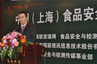 食品安全控制技术江南大学食品学院 沈晓芳