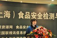 食品检测上海出入境检验检疫局李波
