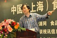 控制技术天津恒奥科技有限公司刘治国