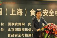 食品检测西安天隆科技技术有限公司 张毅