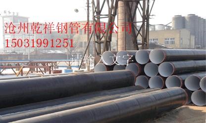 给排水管,给排水管道,给排水管道防腐,给排水管防腐钢管,沧州乾