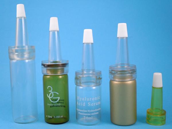 10毫升15毫升西林瓶配喇叭滴头喇叭头现货