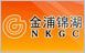 金浦锦湖化工