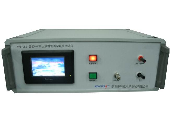 智能8kv高压放电管击穿电压测试仪