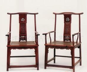 【厂家直销超低批发价清仓】中式仿古红木家具官帽椅