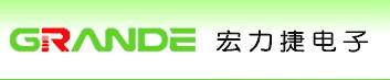 深圳市宏力捷电子有限公司