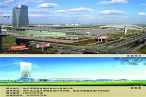 哈尔滨国际会展体育中心体育馆
