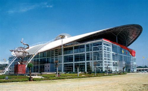 湖南省国际会展中心