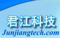 上海君江科技有限公司