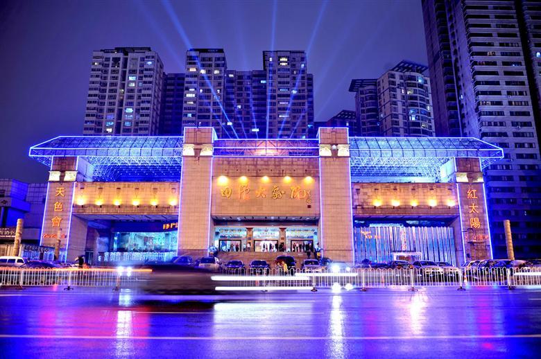 田汉音乐厅演艺中心
