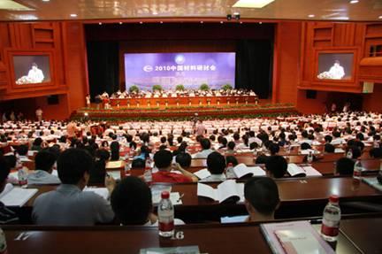长沙市人民会堂