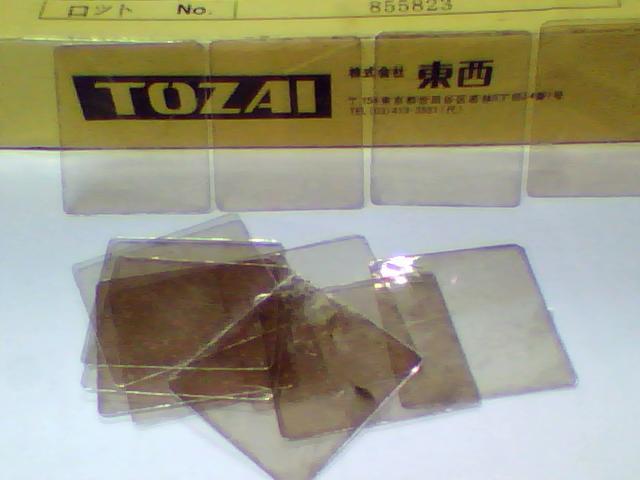 北龙电子专业生产云母板