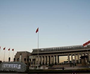 云南省人民政府海埂会堂