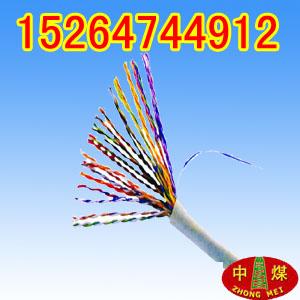 矿用电话电缆   电话电缆