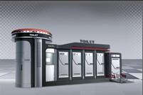 现代型环保厕所X02