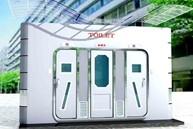 现代型环保厕所X03